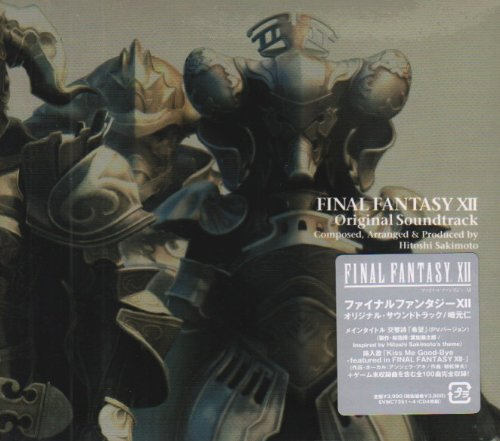 ファイナルファンタジーXII オリジナル・サウンドトラック