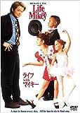 ライフ with マイキー[DVD]