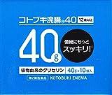 【第2類医薬品】コトブキ浣腸40 40g×10 ランキングお取り寄せ