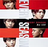 SUPER FICTION casts SKY-HI♪Da-iCE