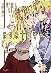 まりあ†ほりっく 14 (MFコミックス アライブシリーズ)