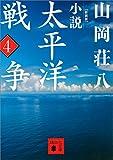2015-10月読書リスト