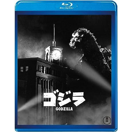 ゴジラ(昭和29年度作品)【60周年記念版】 [Blu-ray]