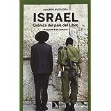 Israel (Mayor (catarata))