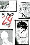 あひるの空(29) (少年マガジンコミックス)