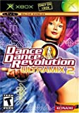 Dance Dance Revolution Ultramix 2 - Xbox