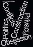 img - for Christian Kerez: Conflicts Politics Construction Privacy Obsession: Materials on the Work of Christian Kerez book / textbook / text book