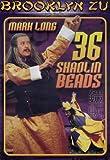 echange, troc 36 Shaolin Beads [Import USA Zone 1]