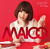 ラミラミ feat. Toss-MAICO