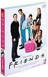 フレンズ VI 〈シックス・シーズン〉 セット2 [DVD]