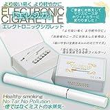405 電子タバコ エレシガお試しセット・USB充電・専用ケース付