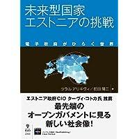 ラウル アリキヴィ (著), 前田 陽二 (著) (4)ダウンロード:   ¥ 648