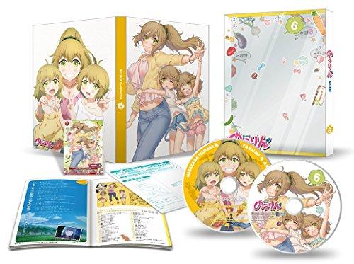 のうりん Vol.6 [Blu-ray]