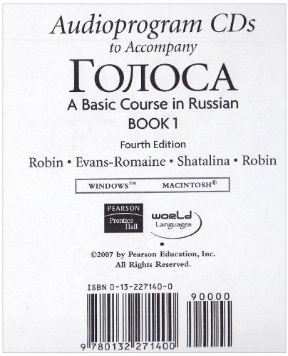 Audioprogram CDs to Accompany Colosa, Book I (Bk. 1)