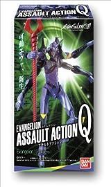 ヱヴァンゲリヲン新劇場版EVANGELION ASSAULT ACTION Q 8個入 BOX (食玩・ガム)