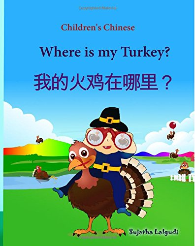Reviews: Children\'s Chinese: Where is my Turkey (Thanksgiving book ...
