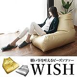 Premium 「人を神にするソファ」 ビーズクッション ゼログラビティ XXXLサイズ 日本製 (ゴールド)