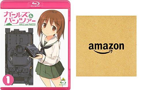 【Amazon.co.jp限定】ガールズ&パンツァー 1 (特装限定版)(Amazonロゴ柄CDペーパーケース付) [Blu-ray]