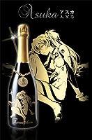キュヴェ エヴァンゲリオン アスカラングレー 333本限定 スパークリングワイン(甘口)