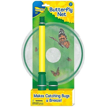 Butterfly Net - 1
