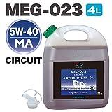 AZ(エーゼット) MEG-023 バイク用 4Tエンジンオイル 5W-40/MA 4L 【CIRCUIT/EsterTech】 [FULLY SYNTHETIC/全合成/化学合成油] (4サイクルエンジンオイル/4ストオイル/バイクオイル) EG284