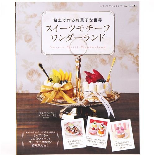 book for crafting clay sweets & pastry