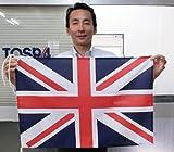 Bandera britanica de Union Jack, la bandera britanica Tamano de alegria: 50 X 75 cm de lujo Tetoron hizo hizo en Japoen