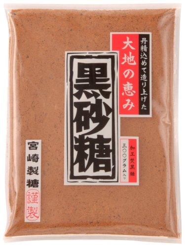 黒砂糖の宮崎商店  黒砂糖 色(濃い)・味(濃厚) 4mm粉状タイプ 300g