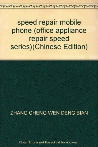 Speed Repair Mobile Phone (Office Appliance Repair Speed Series) front-16200