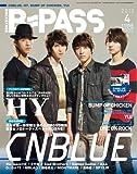 BACKSTAGE PASS (バックステージ・パス) 2012年 04月号