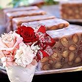 ロイヤルガストロ プリザーブドフラワー と 皇室献上菓子舗 の 羊羹 紫珠 和菓子 と 魔法のお花 三省堂