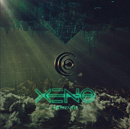 Xeno [12 inch Analog]