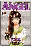 「元祖!!ANGEL完全版」遊人