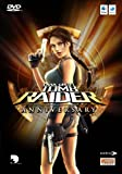Tomb Raider: Anniversary (Mac/DVD)