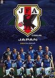 サッカー日本代表 2011年 カレンダー