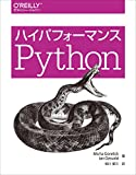 �n�C�p�t�H�[�}���XPython