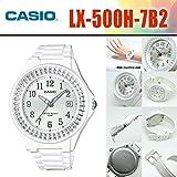 安心2年保証 CASIO(カシオ)スタンダード アナログ カレンダー LX-500H-7B2 ホワイト 白 シルバー チープカシオ チープcasio レディース レディス ガールズ 女性用 腕時計 [並行輸入品]
