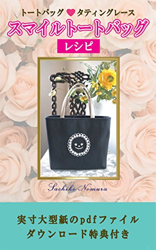 tote-bag-with-tatting-lace-japanese-edition