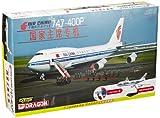 1/144 中国国際航空 747-400P 国家主席専用機 (内部再現キット) (塗装済完成品)