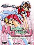 echange, troc Hand Maid May - Edition intégrale