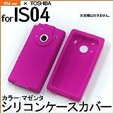 レグザフォン REGZAPhone au IS04 ソフトシリコンケース マゼンダ スマートフォン 東芝