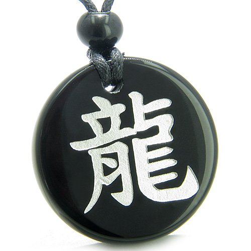 Amulet Emperor Kanji Dragon Symbol of Protection and Fortune Powers Genuine Black Onyx Medallion Circle Pendant Necklace