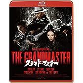 グランド・マスター [Blu-ray]