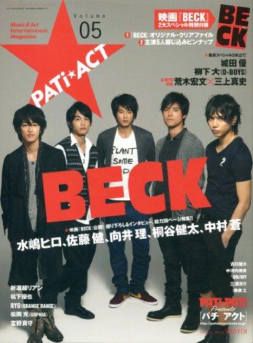PATi★ACT Volume5―PATi-PATi Presents Music&Act Entertainme (SONY MAGAZINES ANNEX 第 512号)