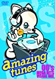 amazing tunes~00's MEGA HITS VISUAL MIX~ [DVD]