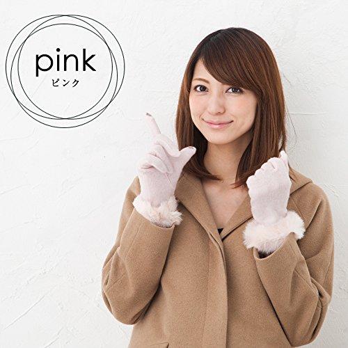 スマホ対応ラビットファー付きラムウール混手袋 日本製 ピンク F