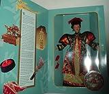 Chinese Empress
