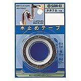 水止めテープ PP79-1S