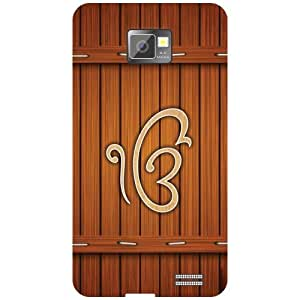Samsung I9100 Galaxy S2 - Sign Phone Cover