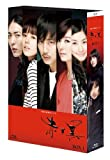赤と黒 ブルーレイ−BOX1 <ノーカット完全版> [Blu-ray]